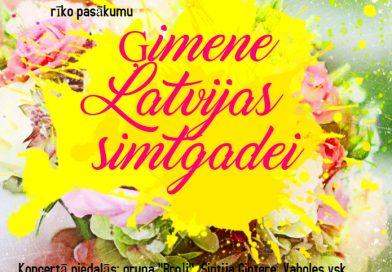 """Pasākums """"Ģimene Latvijas simtgadei"""""""