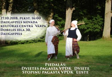 """Līksnas KN VPDK """"Daugaveņa""""10 gadu jubilejas pasākums """"Pļuovu sīnu pa vysu dīnu"""""""